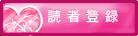 btn_pink